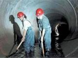 天津开发西区工业雨水管道清淤 常年承包