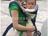 夏款双肩婴儿背带 108背带 抱袋 学步袋透气款