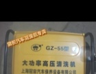上海冠宙大功率高压清洗机