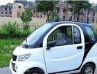 祥而四轮电动车加盟 电动车 投资金额 1万元以下
