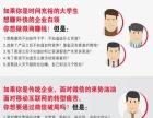 湘潭网络营销理论知识及网络营销策略