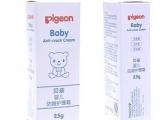 贝亲婴儿防皴护理霜IA79 加倍滋润