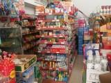 70平小超市转让~生意稳定