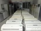 南沙收购二手旧货 旧货回收 收购二手家具家电