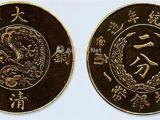 北京哪家古钱多少钱
