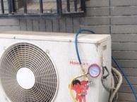 清溪精修中央空调 家用空调 不制热 效果差