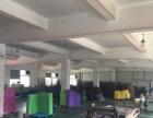 骆驼 贵泗消防队隔壁 厂房四楼 1580平米