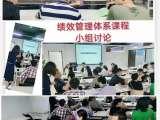 企业员工薪资激励 西安员工职业规划培训 滚动开课 随报随学