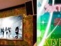 品牌液晶电视机高清4K电视带回家给你质保三年让你买的放心用的舒心