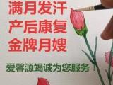 东莞东城区专业催乳师小儿推拿师提供到家服务