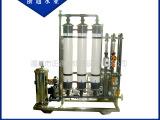 厂家直销生活污水回用 设备环保设备 水处理设备