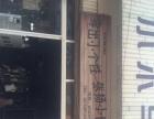 隆尧县 小两口过道后面 童装店商业街卖