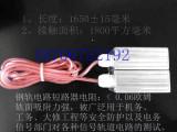 0.06欧姆轨道电路标准测试分路线陕西鸿信铁路设备有限公司