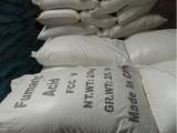 厂家现货直销富马酸食品级 富马酸工业级