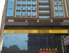 东方商业大厦进驻虎门 环境超好欢迎实地考察