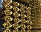 礼泉 乾县长期高价大量回收黄金 黄金回收免费上门 价高同行