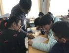 少儿硬笔书法 本采练字 诚招潍坊市诸城市少儿硬笔书法代理商