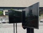 LED屏音响灯光桌椅投影仪沙发,会议会展活动策划