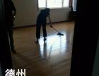 鑫雅专业承接家庭保洁 开荒保洁 外墙清洗