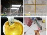 美缝剂用金粉 黄金粉 金箔粉 描金粉 勾缝剂用土豪金色珠光粉