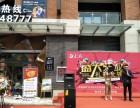 武汉民歌手 摇滚歌手 酒吧驻唱歌手 爵士乐队 外籍乐队演出