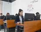 洛阳Java编程培训,洛阳北大青鸟学费一览表