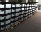 杭州二手电脑回收二手空调回收旧空调价格旧电器家电收购回收电话