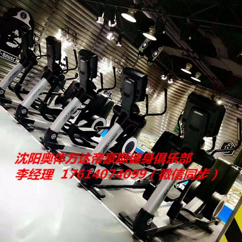 沈阳浑南奥体万达帝豪斯健身俱乐部特价卡/团购电话