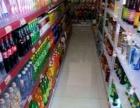 矿区210平米百货超市-便利店8888万元