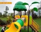 长沙室外儿童滑梯玩具价格|幼儿园组合滑梯生产厂家