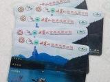 定做磁卡PVC卡会员卡VIP卡贵宾卡金属卡磁条卡磨砂卡制作包