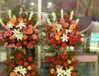 全城配送花束、礼盒、开业花篮、鲜花等批发零售