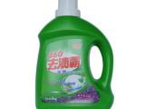 郑州厂家直销欣海鸥洗衣液品牌