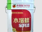 江苏水蜜桃油漆厂家直销价格更实惠欢迎考察合作