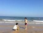 丹东神洲国际旅行社南北戴河三日游