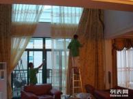 青岛窗帘清洗价格 上门清洗各种灯具 专业沙发清洗保养公司