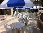 苏州桌椅出租会议桌椅活动桌椅沙滩桌椅贵宾桌椅出租