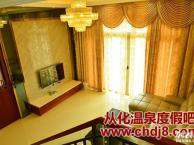 广州白水寨风景区附近别墅出租-5房2厅亲子度假别墅日租