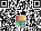 宁波模特礼仪学生兼职舞蹈晚会活动策划演出庆典公司