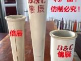 复合陶瓷除渣器