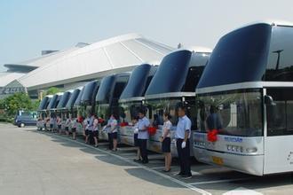 南通到长沙直达汽车、客车↓13584891507↓票价查询