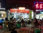 稳定商业街街铺餐饮夜宵店新塘商铺转让