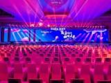 喀什開業慶典剪彩儀式發布會 暖場活動企業年會周年慶典晚宴