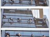 长春专业高空蜘蛛人清洗玻璃幕