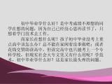 郑州数控编程与机床培训数控编程培训报名多钱