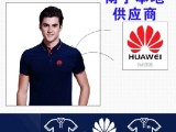 现货广告衫文化衫广告T恤班服定做印字印印图立等可取(图)