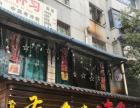 观水路口烤鱼店转让 【黔城商铺】