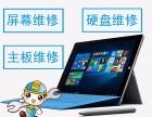 surface pro4换屏专业北京微软笔记本维修中心