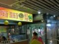 丰台六里桥西三环南路小吃快餐店转让,482191