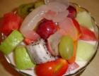 FruityMix水果捞加盟 水果捞加盟费用